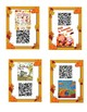 Fall QR Themed Read Alouds