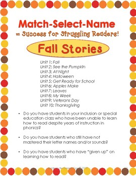 Fall-READING INTERVENTION:Match-Select-Name (Down Syndrome, special ed, & more)