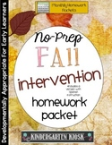 RTI or Conference Homework Fall Packet: Kindergarten