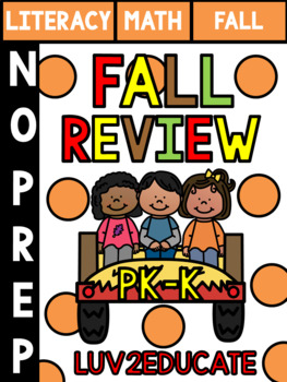 Fall Review NO PREP PK-K