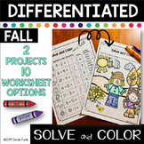 Fall Coloring Worksheets - Math - Addition Subtraction Multiplication