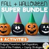 Fall School Counseling Super Bundle