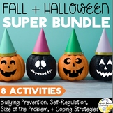 Self Regulation, Bullying and Size of the problem Fall Counseling Super Bundle