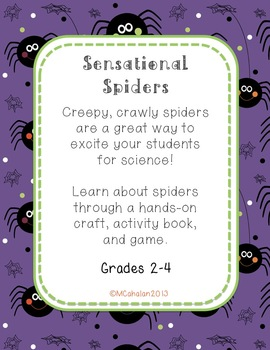 Fall Science Mini Unit: Sensational Spiders