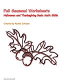Fall Season Worksheets