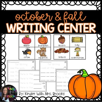 Differentiated Fall Writing Station
