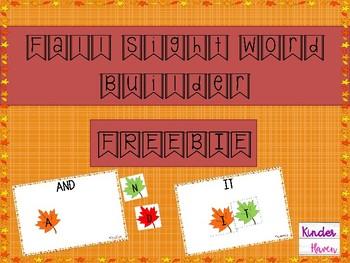 Fall Sight Word Builder FREEBIE