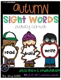 Fall Sight Word Center