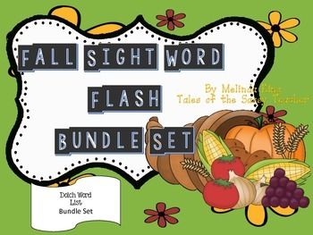 Fall Sight Word Flash Bundle Set