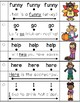 Fall Sight Word Fluency Strips