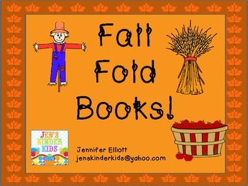 Fall Sight Word Fold Books