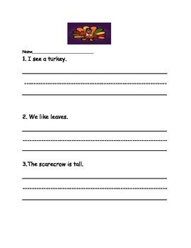 Fall Sight Word Handwriting Practice