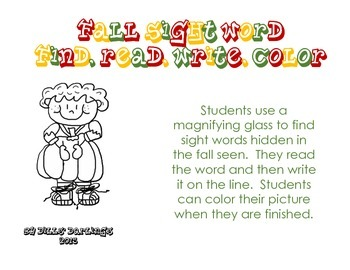 Fall Sight Word I Spy Center Activity