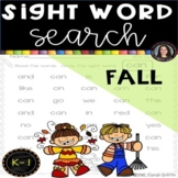 Fall Sight Word Search Worksheets