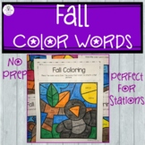 Fall Sight Words - Color Words