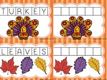 Fall Sight Words: Letter Tiles