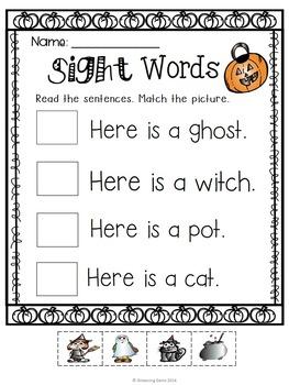 Fall Sight Words - NO PREP printables