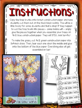 Fall Sight Word Trees with EDITABLE Word Lists --- Fall Leaves Craftivity