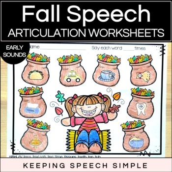Fall Speech No Prep Articulation Worksheets for Early Sounds
