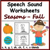 Fall Speech Sound Worksheets