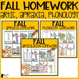 Fall Speech Therapy Homework BUNDLE
