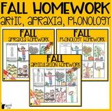 Fall Speech Therapy Homework BUNDLE
