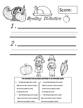 Fall Spelling Test Paper