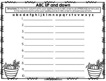 Fall Spelling Worksheets