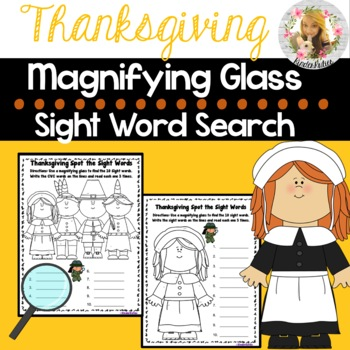 Fall Spot the Sight Words (Magnifying Glass Literacy Center) **EDITABLE**