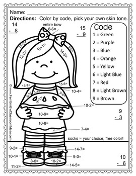 Color By Numbers Fall Math Subtraction - Dollar Deal