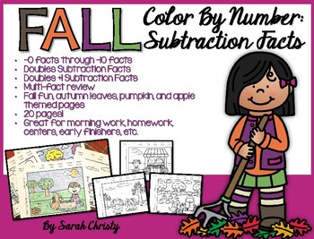 Fall Subtraction: Color by Number