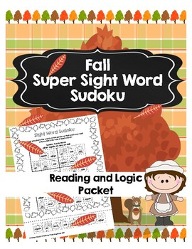 Fall Sight Word Puzzles