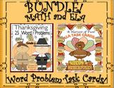 Fall Thanksgiving Bundle Math and ELA