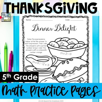 Fall/Thanksgiving No Prep Math Practice Pages
