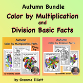 Bundle of Autumn Color by Multiplication and Division Facts with Flash Cards