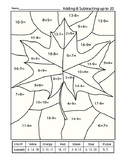 Fall Theme Adding and Subtracing to 20 Math Worksheet