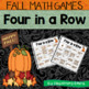 Fall Themed Math Centers -K-1