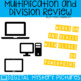 Fall Multiplication and Division Practice DIGITAL Mystery Pictures