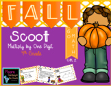 Fall Theme Multiplication Go Math Ch2 Scoot, 4th Grade