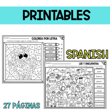 Fall Theme Worksheets Bundle in SPANISH
