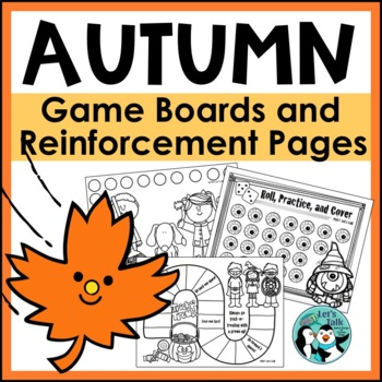 Fall Reinforcement Pages