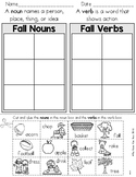 Fall Noun and Verb Sort (Parts of Speech Worksheets)