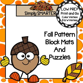 Fall Themed Pattern Block Mats And Puzzles:  LOW PREP Pattern Block Activities
