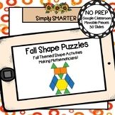 Fall Themed Pattern Block Shape Puzzle Activities For GOOG