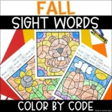 Fall Sight Words | No Prep Color By Code Activities