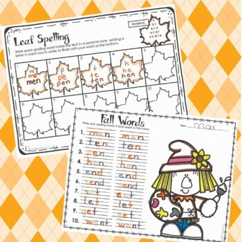 Spelling Practice Activities to fit any word list, Fall Themed