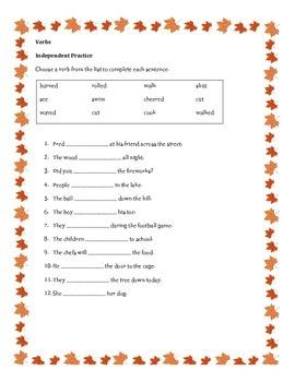 Fall Themed Verbs