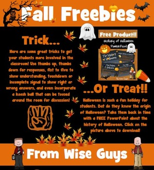 Fall Trick and Treat Free Resources