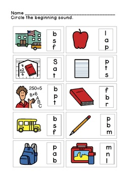 Fall Vocabulary Unit: Word Wall Cards, Emergent Readers, Worksheets (Boardmaker)