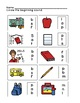 Fall Vocabulary Unit: Word Wall Cards, Emergent Readers, W